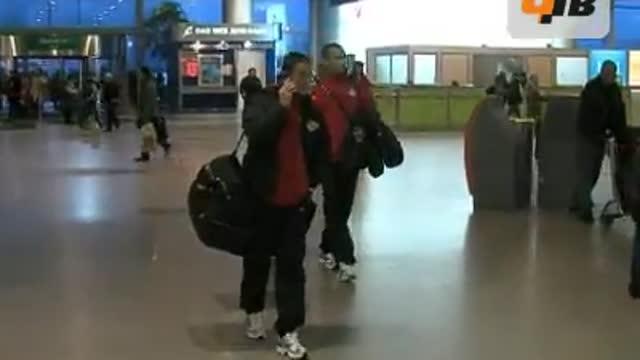 Прибытие команды в аэропорт
