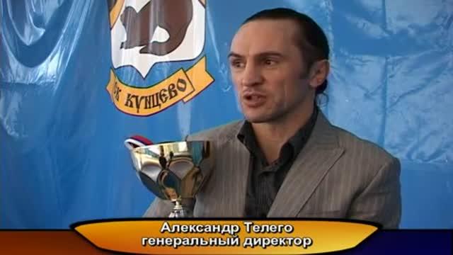 Интервью с Александром Телего