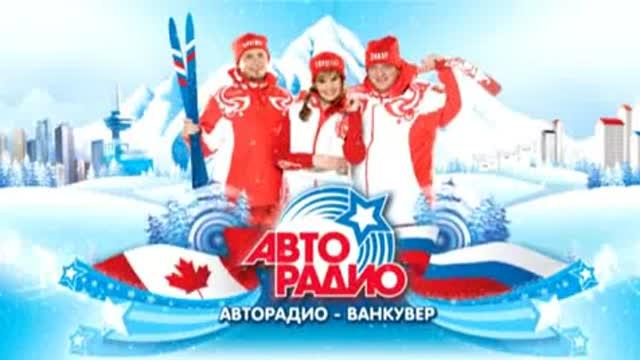 Ларионов: канадцы играли на высоких скоростях