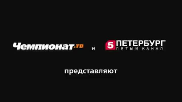 «Болельщики ФК Ростов»