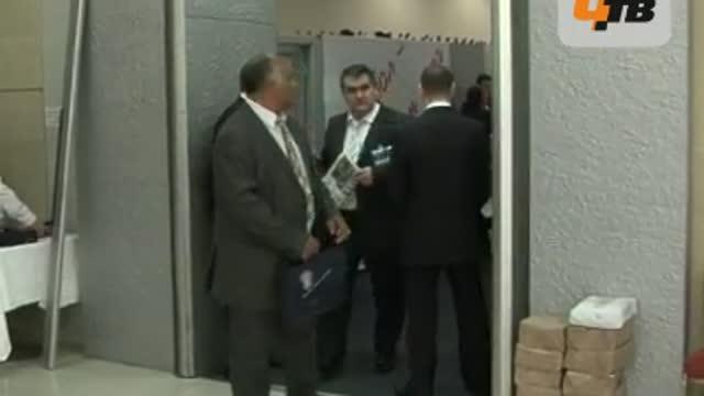 Начало конференции РФС