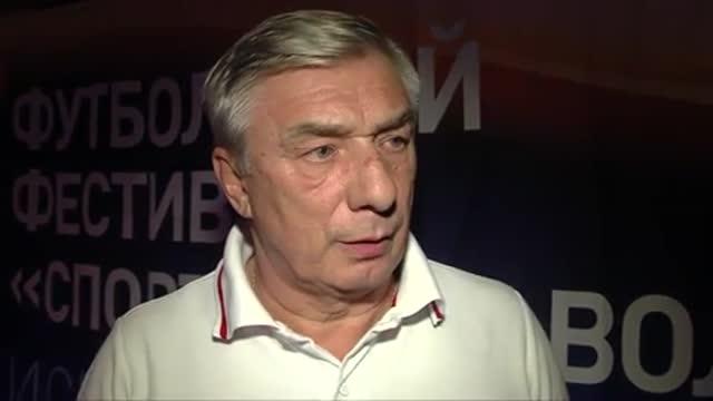 Ярцев: матч «Спартака» и «Барселоны» станет украшением фестиваля