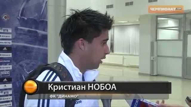 Нобоа: чемпионат России сейчас важнее Лиги Европы