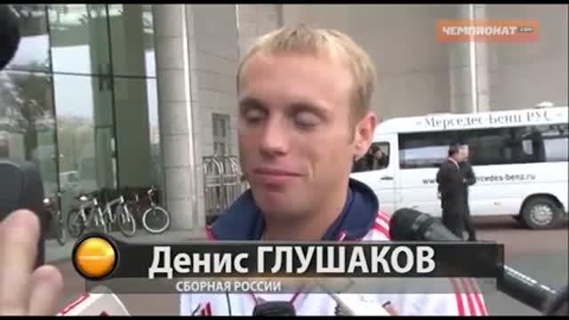 Глушаков: у сборной России есть костяк