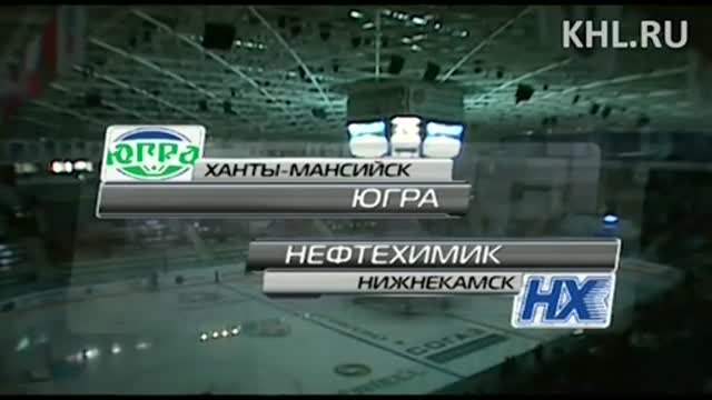 "Обзор матча ""Югра"" - ""Нефтехимик"""