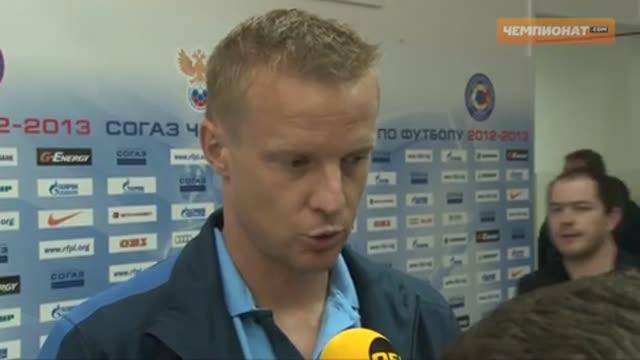 Малафеев: Анюков показал мне, куда пробьёт Билялетдинов
