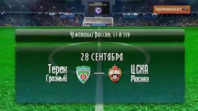 Прогноз На Игры Чемпионата России По Футболу