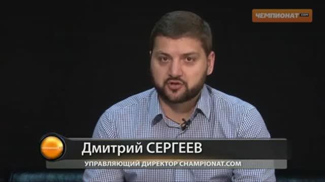 Президент РФПЛ о своей работе на посту президента лиги