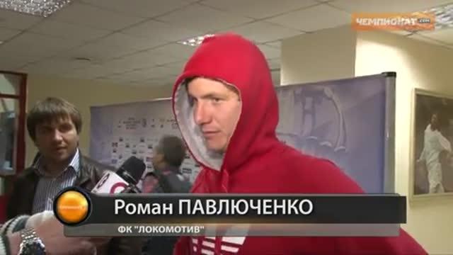 Павлюченко: моя работа - выходить, забивать