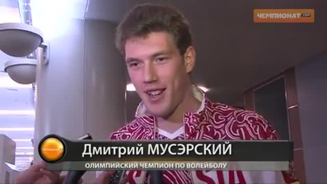 Мусэрский: играл ради Сергея Тетюхина