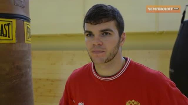 Капитан сборной России по тайскому боксу - о готовности к ЧМ
