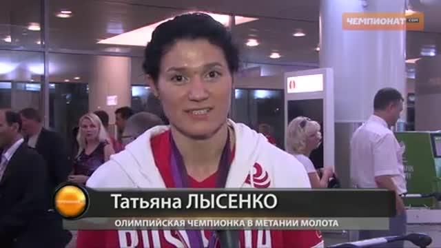 Лысенко: был молот, тренер и сектор. Всё!