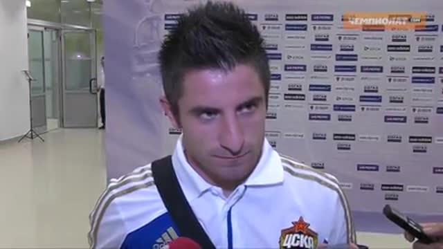 Тошич: мы должны вернуть ЦСКА на вершину российского футбола